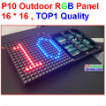 10mm outdoor  anti-water 160*160mm 16*16 pixel high brightness video 1/4scan hub 75 full color  dip  led display p10 led module