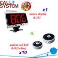 Com estação de enfermeira hospital e de botão de chamada , sistema de chamada K-303 + de D1
