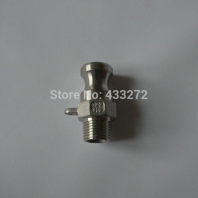 """Camlock QD - 1/2 тип F, нержавеющая сталь 316, фитинги для домашнего приготовления, 1/2 """"BSP с внутренней резьбой"""