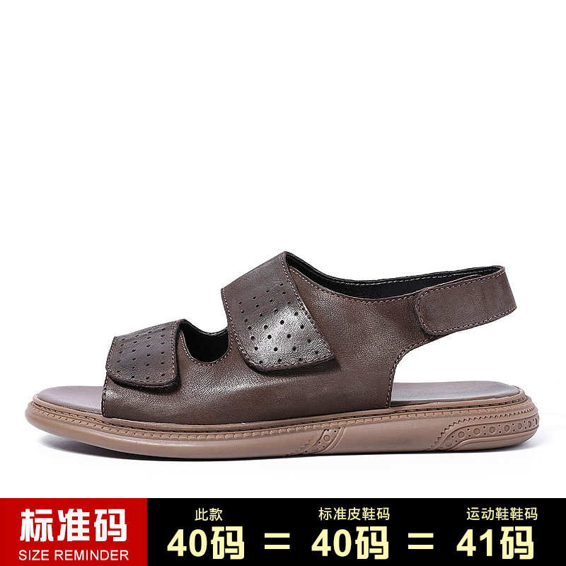 Genuine Leather sandals men summer youth Roman sandals male fashion leisure beach shoes mens gladiator sandals summer in Men 39 s Sandals from Shoes