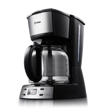 Tam otomatik kahve makinesi damla kahve makinesi siyahTam otomatik kahve makinesi damla kahve makinesi siyah