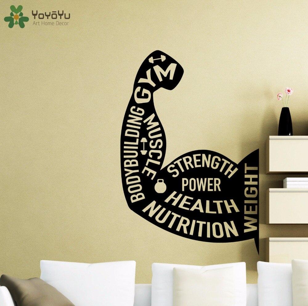 YOYOYU Arm Muscles Wall Decal GYM Vinyl Wall Stickers Bodybuilding ...