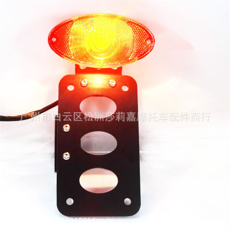 retro moto warning signal light with license plate bracket motorbike tail light for harley prince cruise motorcycle brake light