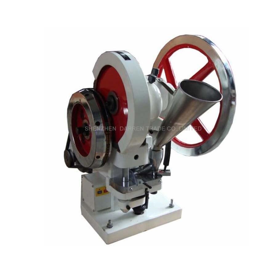1 pc Único soco tablet press machine TDP-5 tipo, pressão 50KN pressionar mais comprimido. fabricante do comprimido 110 V ou 220 V do motor