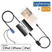 APPS2Car Car Adapter Apple 8 pin Lightning /AUX Music Interface CD Changer for Lancia 2002-2008 Thesis,2008-2011 Delta