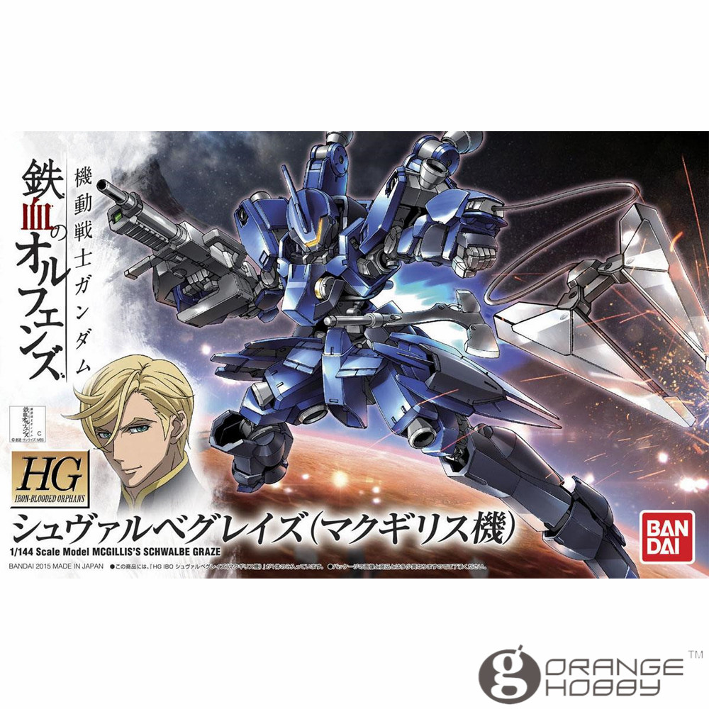 OHS Bandai HG Iron-Blooded Orphans 003 1/144 Mcgilliss Schwalbe Graze Mobile Suit Assembly Model Kits oh