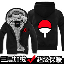 font b Naruto b font Hoodie For Men font b Naruto b font thicken jacket