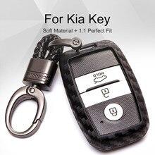 Carbon Fiber Key Case Cover For Kia KX3/KX5/K3S/RIO/Ceed/Cerato/Optima/K5/Sportage/Sorento/K2/Soul/K3  Remote Case Protection 3d styling car seat cover for kia sorento sportage optima k5 forte rio k2 cerato k3 carens soul cadenza high fiber car pad