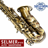The French Selmer 54 Drop E Alto Sax Instruments Antique Copper Complete Accessories Free Shipping