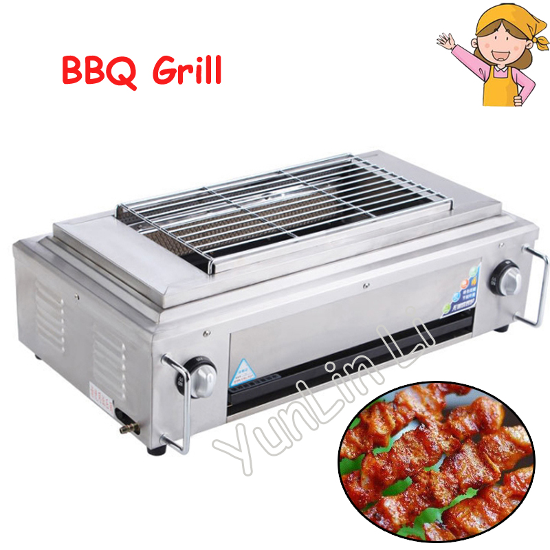 Stainless Steel BBQ Grill Gas Barbecue Roaster Gas Infrared Grill Commercial Household BBQ Gas Oven Smokeless Gas Oven YE102