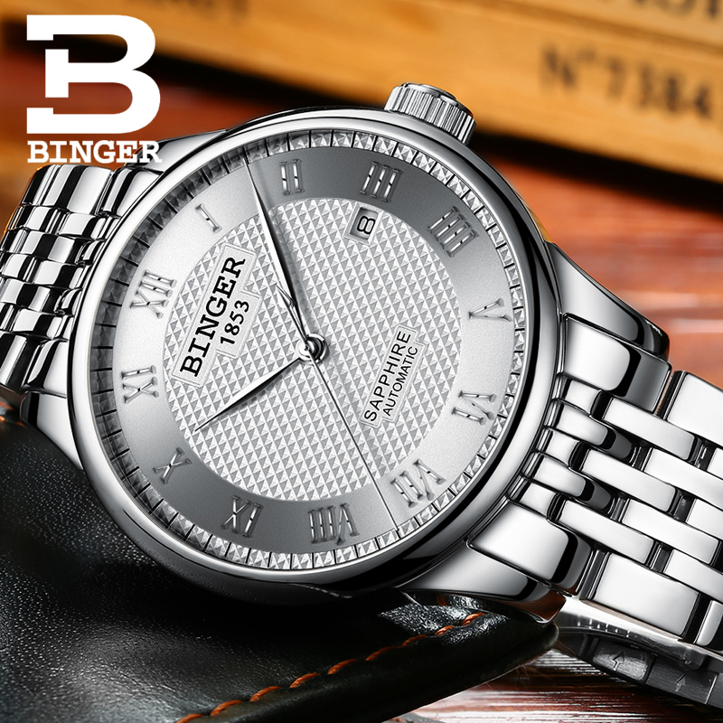 Switzerland BINGER watches men luxury brand sapphire waterproof swim self-wind automatic winding Mechanical Wristwatches B-671 switzerland watches men luxury brand men s watches binger luminous automatic self wind full stainless steel waterproof b5036 10