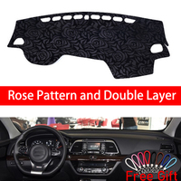 Rose Pattern For Kia K4 2014 2015 2016 2017 Dashboard Cover Car Stickers Car Decoration Car Accessories Interior Car Decals