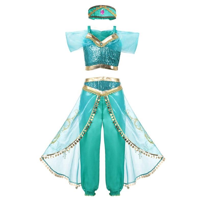 Jasmine Dress Only