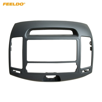 FEELDO Car 2Din DVD Radio Fascia Frame for Elantra 2006(Original Audio Frame) Dash Stereo Face Panel Trim Kit