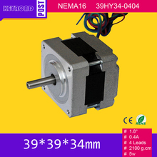 0.4A 4 wires 39*39*34mm NEMA16 5w 2 Phase Hybrid Stepper Motor for electronic equipment or 3D printers 39HY34-0404