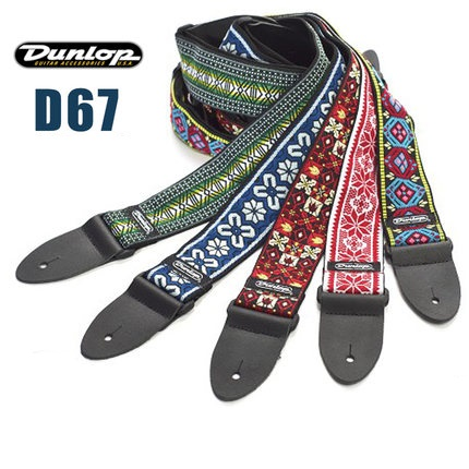 Dunlop Jacquard Guitar Strap - 9 Different Pattern Available for Choosing ibanez gst62 bk guitar strap