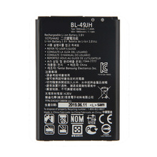 Original High Capacity BL-49JH Battery for LG K3 LS450 K4 K130 k120e K130e K120 Spree K121 1940mAh