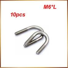U bolt 10pcs/lot Stainless steel clamp U-bolts M6*8/10/12/14/16/18/20/22/25/27/33/38/42/45/48/51/57/60 M6 bolts