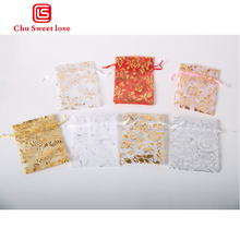 100pc organza gift bag rose gilding picture pearl yarn bundle pocket holiday drawstring 9x12CM