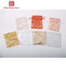 100pcs organza gift drawstring bag rose color hot stamping picture pearl yarn bundle pocket holiday gift bag 9x12CM