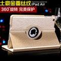 Для Apple iPad5 Все включено Вращающийся Защитный Case Для iPAD6 Шелковый Pattern Флип Смарт-Чехол Для ipad Air2 Tablet Case Shell