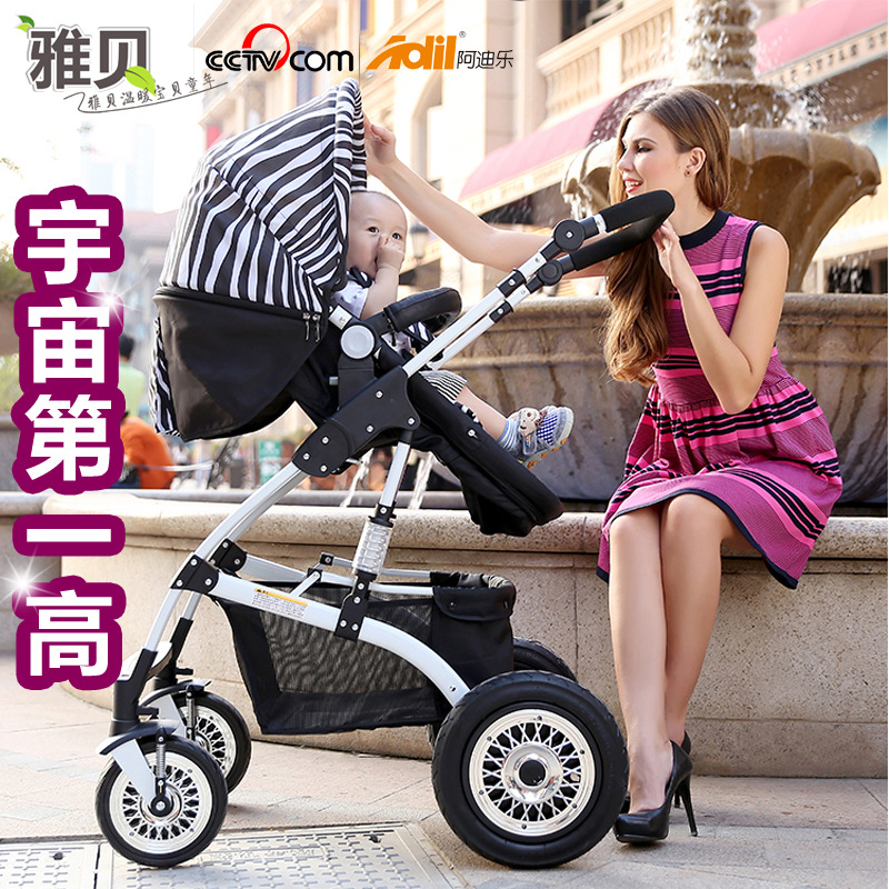 Popular Baby Stroller Manufacturer-Buy Cheap Baby Stroller ...