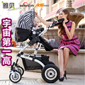 Manufacturers selling high landscape baby stroller umbrella car folding handcart baby stroller wholesale two-way shock absorber