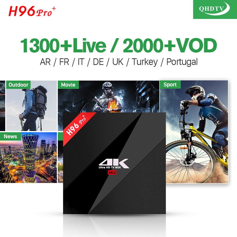 Arabic French IPTV Box QHDTV Code H96 Pro Plus Smart TV Box Android 7.1 Amlogic S912 Octa Core 3G/32G Dual Wifi BT4.1 4K H96pro+ french iptv h96 pro belgium netherlands luxembourg europe iptv iptv s912 octa core 3g ram 32g gb rom android 6 0 tv box