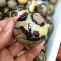 4 5 см кварцевая Сфера натуральный Septarium кристальная Сфера septarian шар из Поделочного Камня положительная энергия Рейки Исцеление
