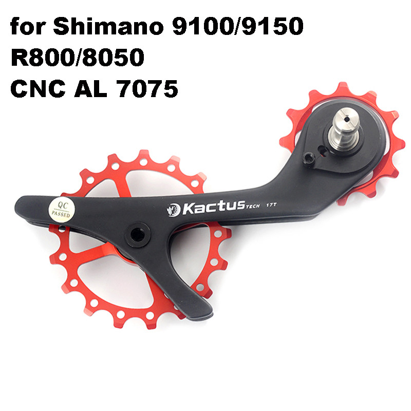 New CNC 17TH Bicycle Ceramic Bearing Carbon Fiber Bike Rear Derailleurs Guide Pulley Wheel for Shimano 9100 9150 R8000 R8050