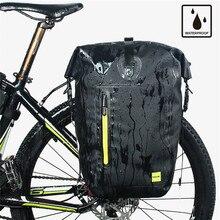 Горячая Распродажа 25L Велоспорт велосипед сумки горный велосипед задняя стойка Сумка полная водостойкая дорожная велосипедная Паньер заднего сиденья багажник сумка