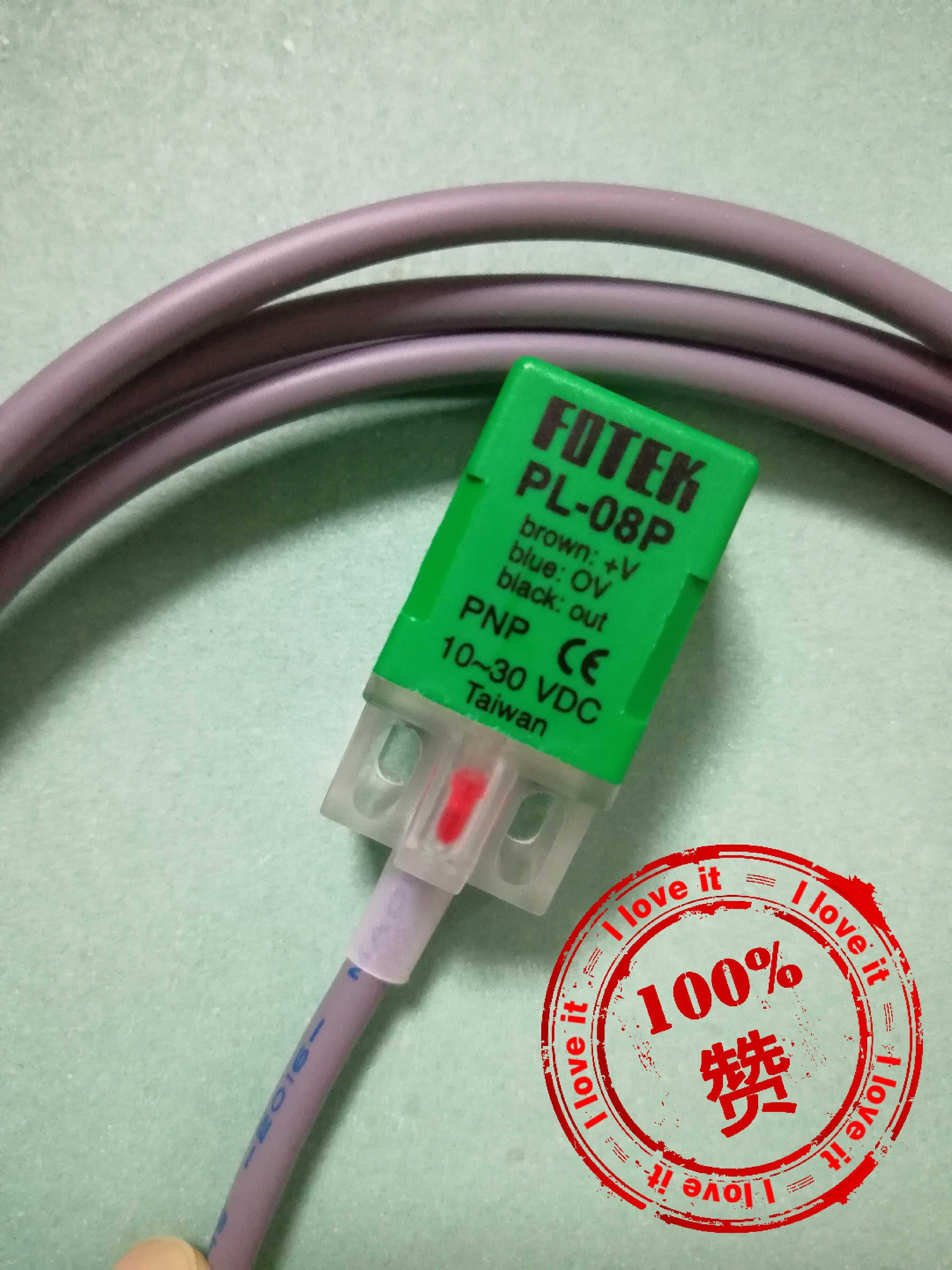 Square Proximity Switch PL-08P New Original