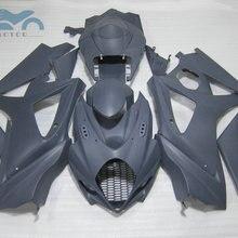 Неокрашенный обтекатель наборы для SUZUKI 2007 2008 GSXR1000 K7 ABS мотоцикл Полный обтекатели аксессуары GSXR 1000 07 08