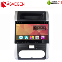 Asvegen 10.2'' Car Stereo Radio Multimedia DVD Player For For NISSAN X-TRAIL MX6 2008-2013 Android 7.1 Quad Core GPS Navigation 8 inch android 7 8 core android8 car dvd player gps navigation for nissan x trail qashqai dualis rouge 2013 2014 2015 2016 2017