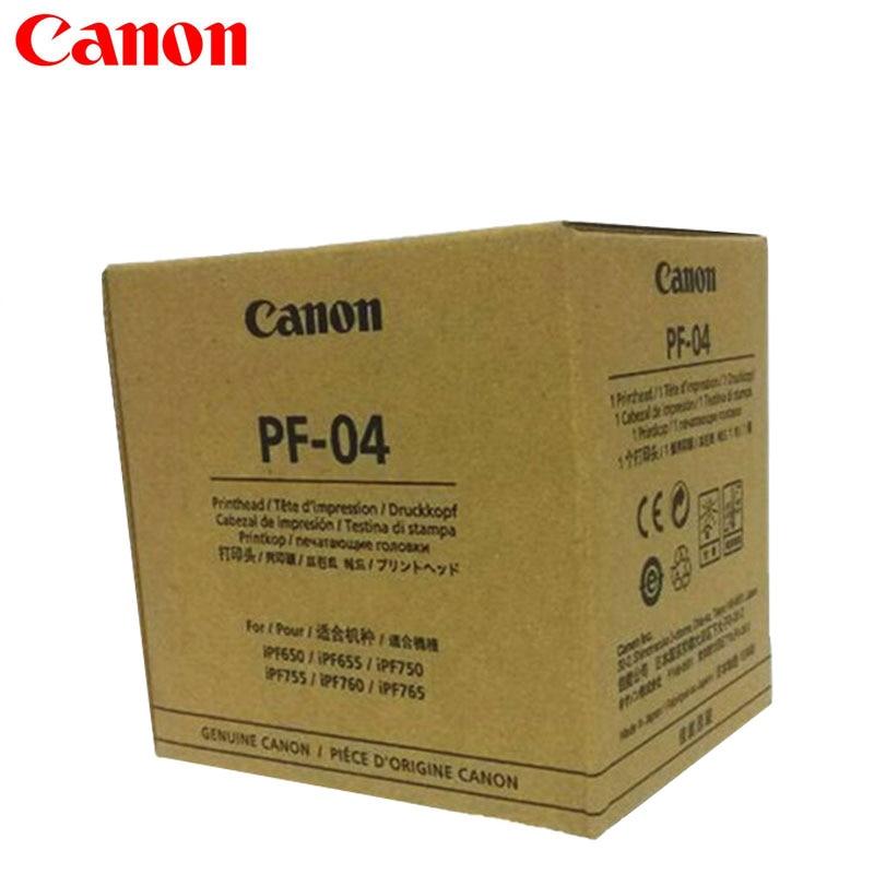 Genuine New PF-04 Printhead Print head Canon iPF650 iPF655 iPF670 iPF671 iPF680 681 685 686 iPF750 755 iPF760 765 iPF770 771 genuine brand new qy6 0083 printhead print head for canon mg6310 mg6320 mg6350 mg6380 mg7120 mg7140 mg7150 mg7180 ip8720 ip8750