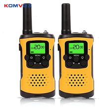 Radio Two up FRS/GMRS