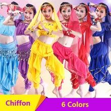 2017 New Girl Belly Dance Costumes 5Pcs(Veil&Headwear+Top+Bracelets+Waist Chain+Pant) Chiffon Bellydance Coins Skirt Belly Dance