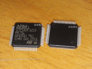 Image 2 - STM32F103RET6  STM32F103 ARM Microcontrollers  512KB MCU 32BIT Cortex M3 Performance LINE  100% New Original Genuine