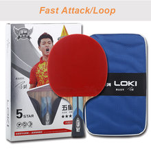 LOKI Zebra Wood Carbon Table Tennis Racket Professional Table Tennis Bat Offensive Ping Pong Racket with Bag(China)