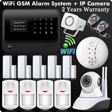 G90b 플러스 2.4g wifi gsm gprs sms 침입자 무선 가정 안전 경보망 hd 720 p wifi ip 사진기 무선 연기 탐지기