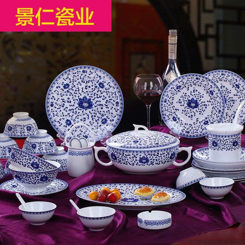 Jing Ren - dishes in Jingdezhen set 60 high-grade ceramic tableware bowl head bone china chinese household