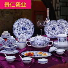 Jing Ren – dishes in Jingdezhen set 60 high-grade ceramic tableware tableware bowl head bone china chinese household