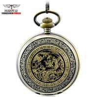 Bronze Mens Dragon & Phoenix Dangle Pendant Pocket Watch + Gift Chain
