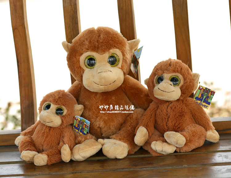Stuffed Animal 26 Cm Big Eyes Monkey Plush Toy Soft Doll Gift W1885