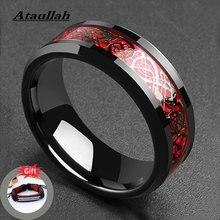 Ataullah Gothic Domineering Man Ring Red Green Carbon Fiber Black Dragon Inlay Comfort Fit Titanium Steel Rings for Men RW031