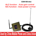 work in bad signal area GSM 900mhz booster IGC+Auto Gain Control display gain 65dbi GSM booster,GSM repeater w/ antenna cable