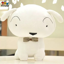 Japanese Anime Crayon Shin-chan Plush Toy Triver Pet White Dog Puppy Stuffed Doll Baby Kids Birthday Party Gift Home Shop Decor plush simulation bull terrier lottweiler chihuahua dog toy stuffed pet head pillow birthday party gift home shop decor triver
