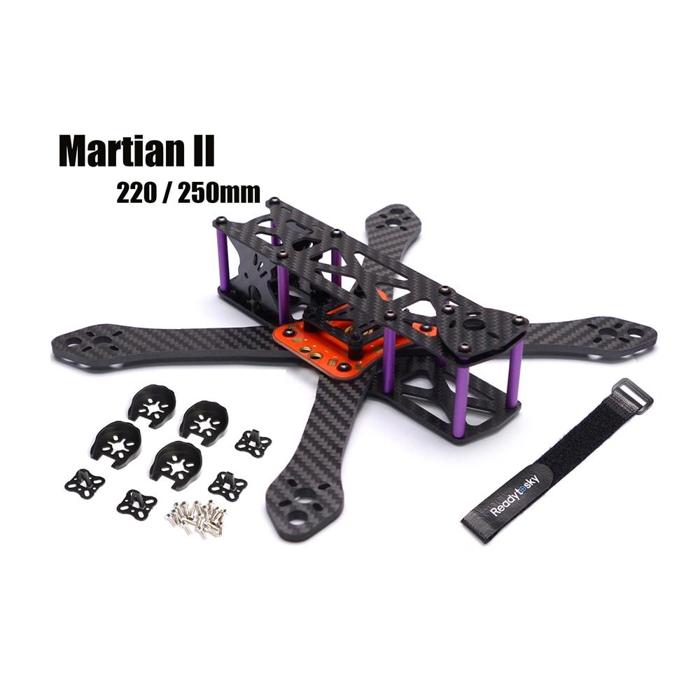 Réptil marciano ii 2 220/250 220mm 250mm 4mm espessura do braço fibra de carbono quadro kit com pdb para fpv racing
