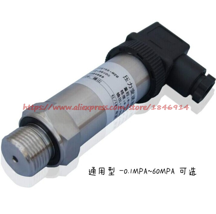 Free shipping  Pressure transducer transmitter fluid sensor PT210B 1 6mpa 4 20ma 24VDC 0 10V