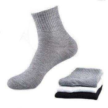 5 пар, мужские однотонные хлопковые носки
